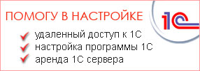 частный бухгалтер в СПб